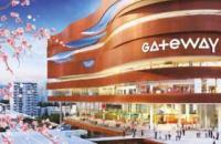 Gateway Ekamai