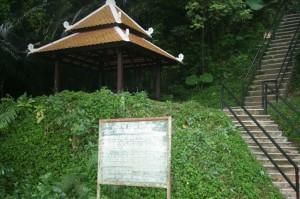 Gua Tambun