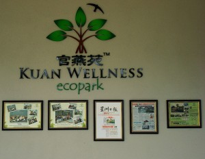 Kuan Wellness Eco Park