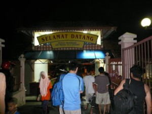 Ulu Legong Hot Spring at night