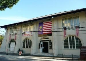 Kelantan War Museum