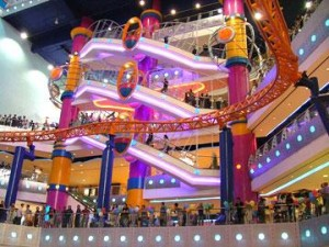 Cosmo World Theme Park