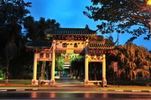 Miri City Fan Park entrance