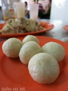 Chung Wah Chicken Rice Ball