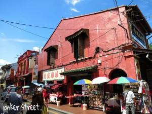 Jonker street view