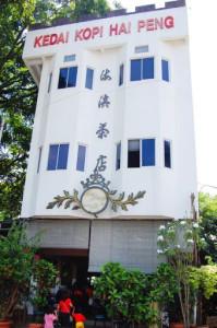 Kedah Kopi Hai Peng