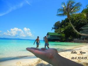 Rawa Island tourist interesting shot
