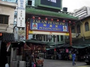 Petaling Street Entrance