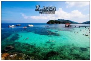 redang marine park snorkeling