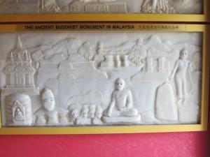 Burmese Buddhist Temple 15