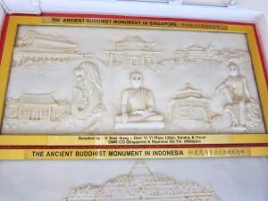 Burmese Buddhist Temple 16