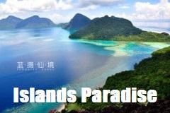 Islands Paradise