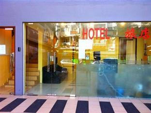 Alor Hotel