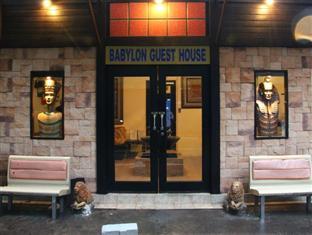 Babylon Guest