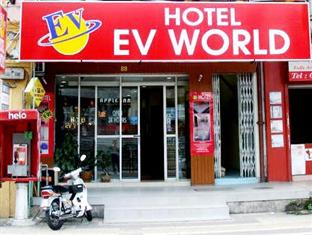 EV World Hotel Puduraya