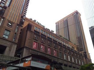 Empire Suite @ Times Square
