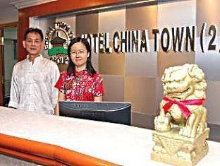 Hotel Chinatown 2