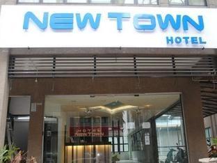 Hotel New Town USJ Sentral