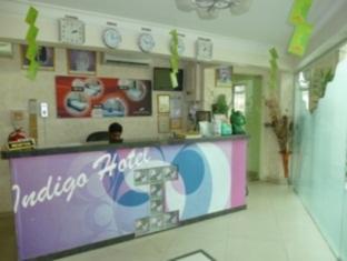 Indigo Inn @ Metro Prima