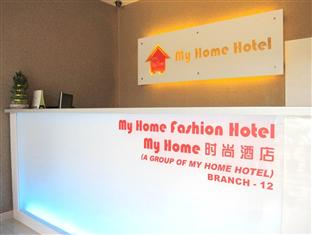 My Home Hotel Taman Connaught