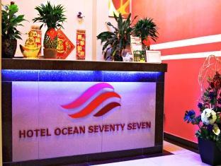 Ocean 77 Hotel