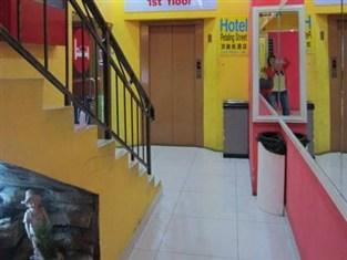 Petaling Street Hotel