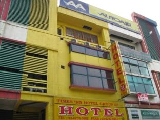 Times Inn Hotel Is A Budget In Kepong Of Kuala Lumpur If You Are Planning For Holiday LumpurTimes Can Be Good Choice