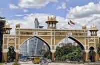Kota Ehsan Gateway Arch