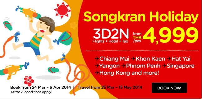AirAsia Thailand Songkran Holiday Promotion