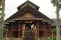Murut Cultural Centre , Tenom