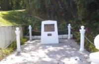 Starcevich Memorial Stone , Beaufort