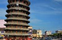 Teluk Intan Leaning Tower