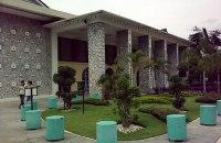 The Tun Razak Memorial Hall