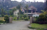 Semengoh Wildlife Rehabilitation Centre