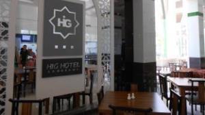 HIG langkawi restaurant