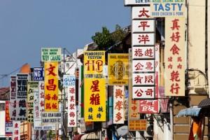 China Town Penang