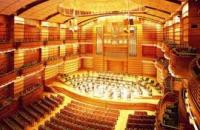Petronas Philharmonic Hall