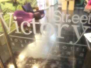 Victory Street Boutique Hotel