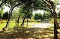 Labuan Peace Park